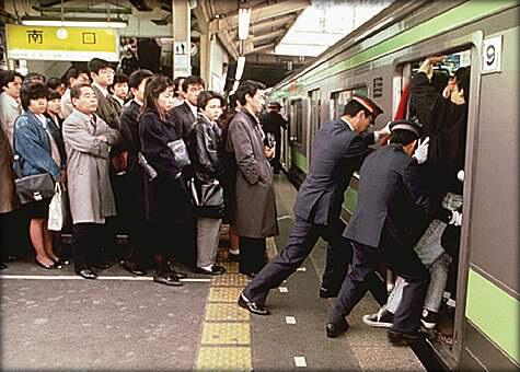 subway packers