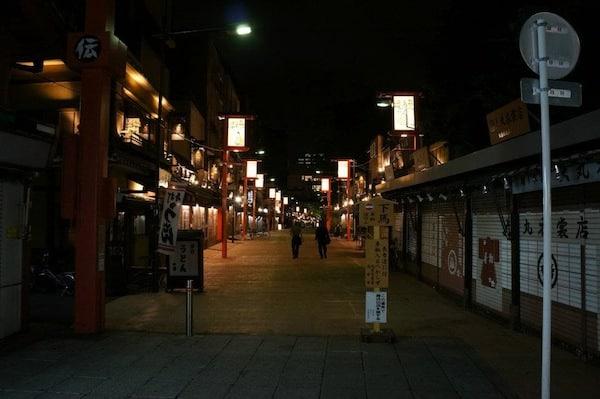 Steets of Tokyo at night.