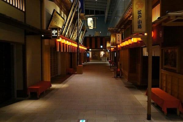 More Haneda