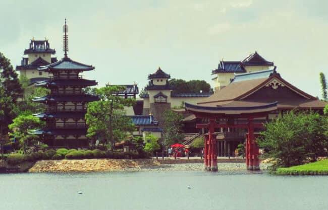 Epcot Japanese Pavilion