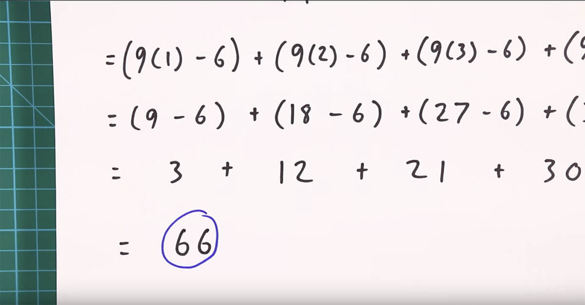 solution to the summation problem